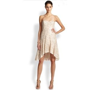 BCBG sequin cocktail dress